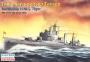 Восточный экспресс Флот