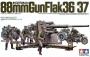 35017 Tamiya 88мм пушка Gun Flak 36/37