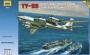 ЗВЕЗДА 7015 Ту-95 стратегический бомбардировщик  1\144