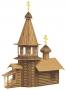 039 УМНАЯ БУМАГА  Православная деревянная церковь 18-19 вв.