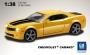 1:38 Chevrolet Camaro со звуком и светом