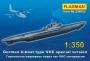"""235022 """"Герм. подвод.лодка тип VII C сп""""  1/350"""