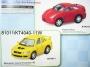 4010-Мицубиши Lancer Evolution 7 / Тойота Celica 2вида мультяшки