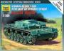 6155 Звезда 1/100  Немецкое штурмовое орудие Stug-III Ausf.B
