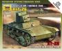 6165 Звезда 1/100 Советский огнеметный танк Т-26