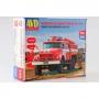 AVD1077 -  пожарная автоцистерна АЦ-40 (ЗИЛ-131)  (1:43)