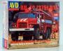 AVD1298 - автоцистерна пожарная АЦ-40 (УРАЛ- 375) Ц1А  (1:43