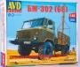 AVD1379 - Бурильно-крановая машина БМ-302 ( ГАЗ - 66)  (1:43)