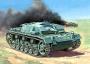 Звезда 3548 1:35 Немецкое штурмовое орудие (StuG III Ausf B)