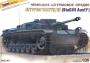 Звезда 3549 1:35 Немецкое штурмовое орудие (StuG III Ausf F)