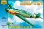 Звезда 4802 1:48 Немецкий истребитель Мессершмитт Bf-109 F2