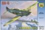Звезда 4803 1:48 Ла-5 Советский истребитель