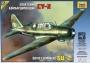 Звезда 4805 1:48  Советский бомбардировщик Су-2