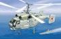 Звезда 7214 1:72 Вертолет Ка-27