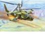 Звезда 7216 1:72 (Ка-50 `Черная акула` Российский вертолет