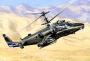 Звезда 7224 1:72 Ка-52 `Аллигатор` Российский вертолет