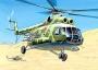 Звезда 7230 1:72 (Ми-8Т Советский многоцелевой вертолет