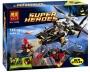 10226 Bela Супергерои вертолет+3 фигурки 185 дет.